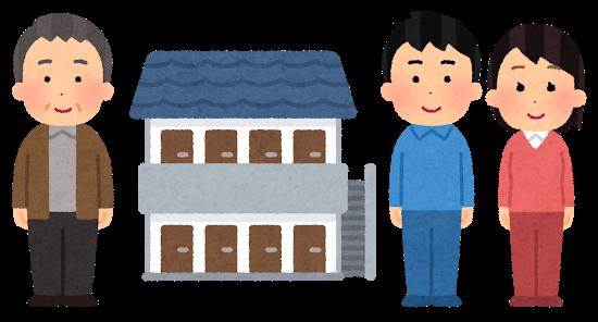 【速報】賃貸 vs 持ち家、持ち家の圧勝だった