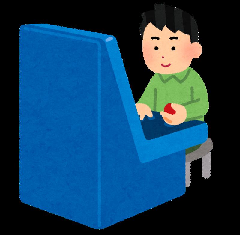 【脳科学】脳に微弱な電気刺激を短時間与えることでゲームの腕前が向上するという研究結果