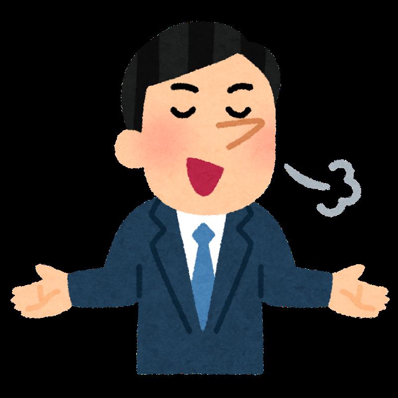 日本3大自慢 寝てない自慢  コンビニ行かない自慢 あと1つは何?