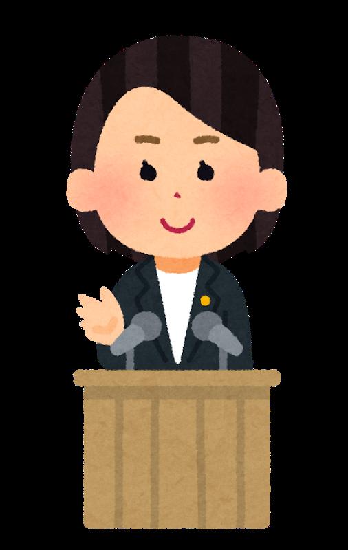 【速報】元タレント森下千里(39)が出馬表明 次期衆院選