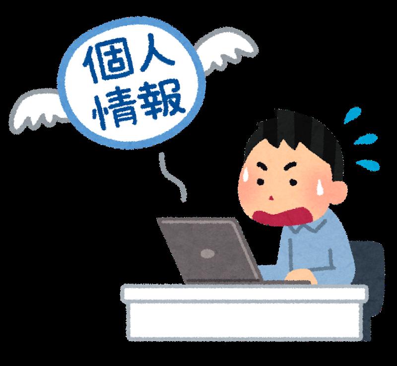 【速報】 日本、LINEに法的措置検討