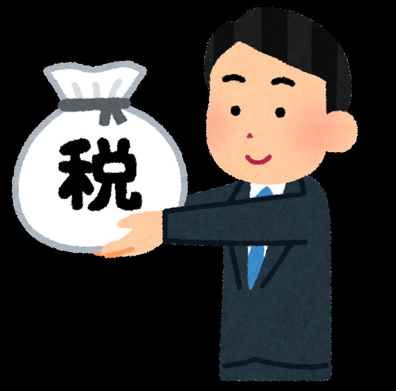 小泉進次郎環境相「新しい税金を作り、その税金を毎年上げていく、というのはどうだろう?」