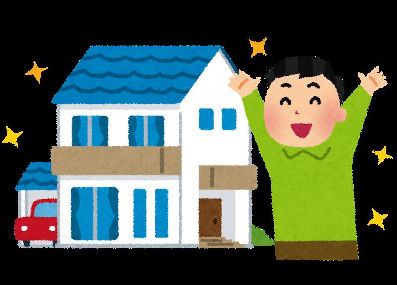 やはり持ち家は必要なのか「郊外では持ち家と固定電話はステータス」「賃貸よりも満足感ある」という声