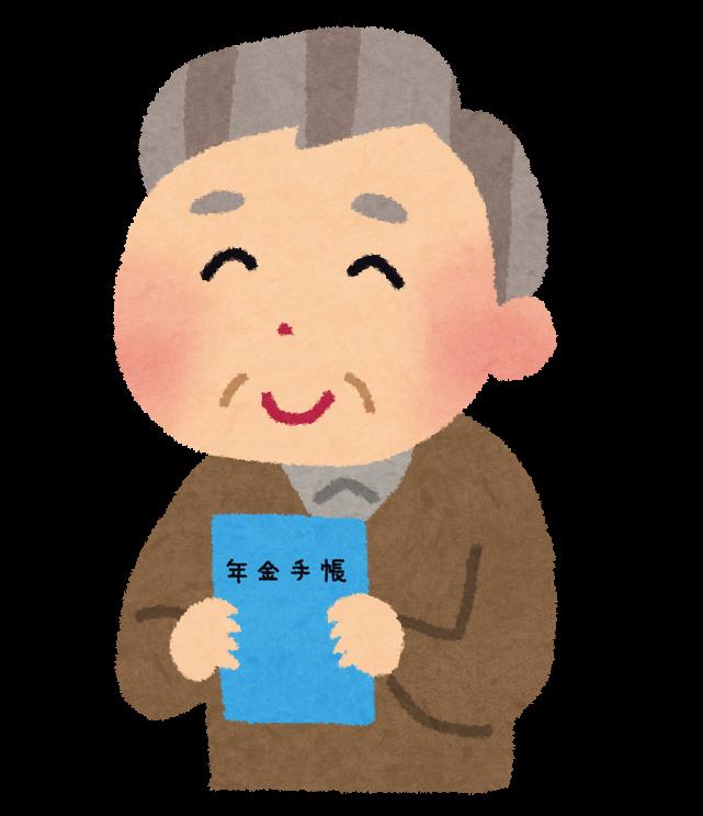 独身65歳「年金13万円」毎月貯金を切り崩し…定年後の末路
