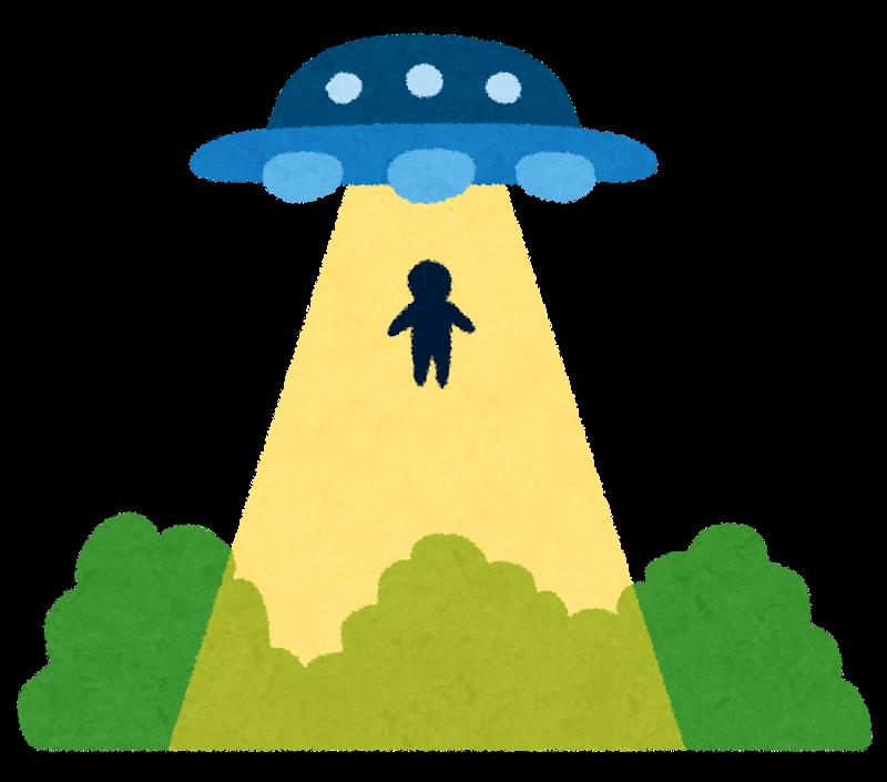 """【UFO】米の""""UFO機密データ""""、6月いよいよ解禁か 「トランプの置き土産」としてマニア期待"""