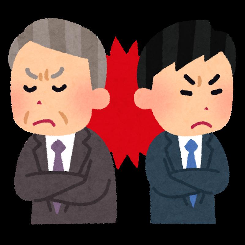 【日米関係】米国政府、中国制裁に二の足を踏む日本政府に圧力