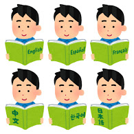 【脳科学】新しい言語の学習、トリリンガルの人はバイリンガルよりも短時間で習得できる 脳の視覚野を活用か 東大など