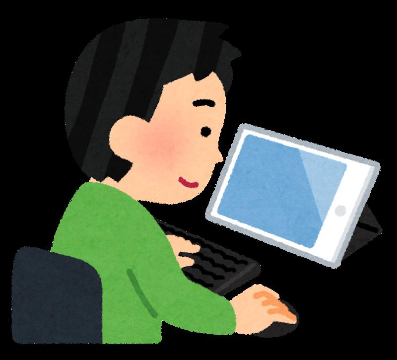 机や太ももの上でキーボードなしタイピング 指輪型「TelemetRing」、東大とMicrosoftが開発