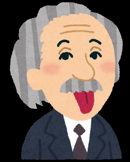 【天文】重力レンズ効果が生む「アインシュタインの十字架」が一度に12個みつかる