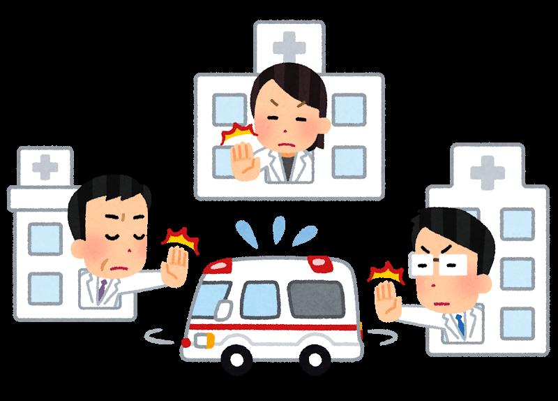 【大阪】高齢者施設で19人のクラスター→誰も入院できず→2人死亡