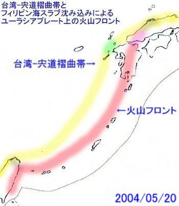 【地震】トカラ列島近海、4日間で200回超の地震が発生:南海トラフ地震や火山噴火との関係は?