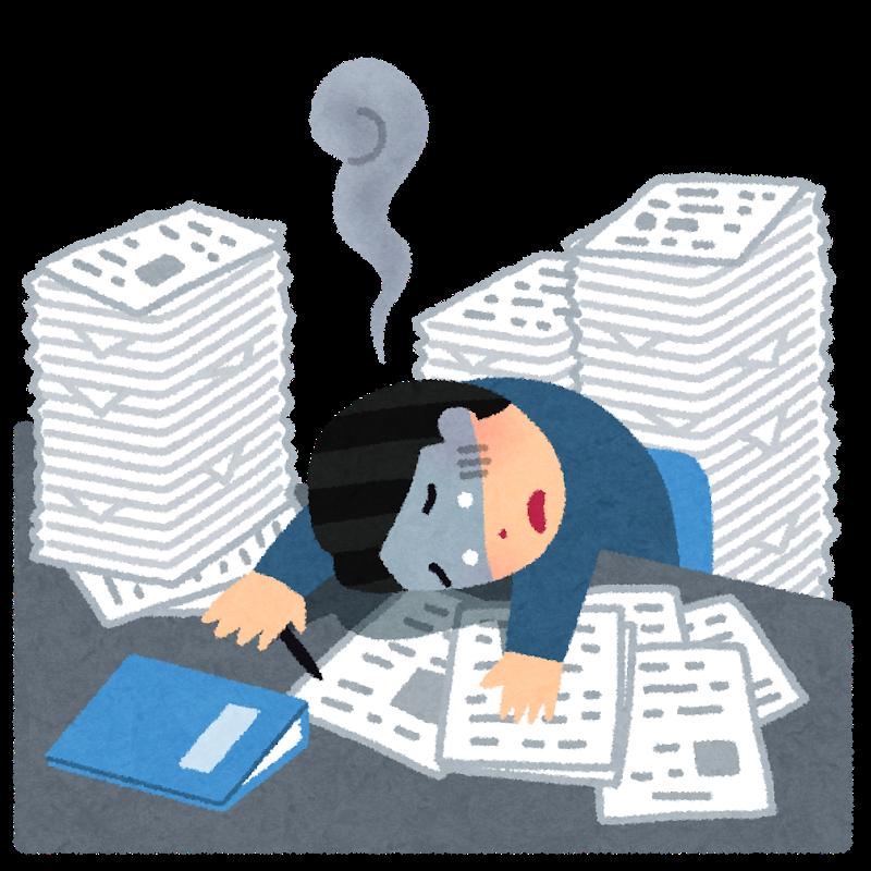 【働き方】霞が関の残業 過労死ライン超え3カ月で延べ6532人  最大364時間