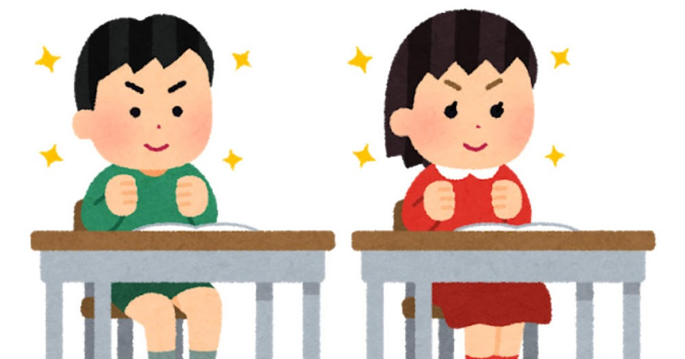 【コミュ力】「小学4年生で人生が決まる」日本で進行する新型格差社会のヤバさ…