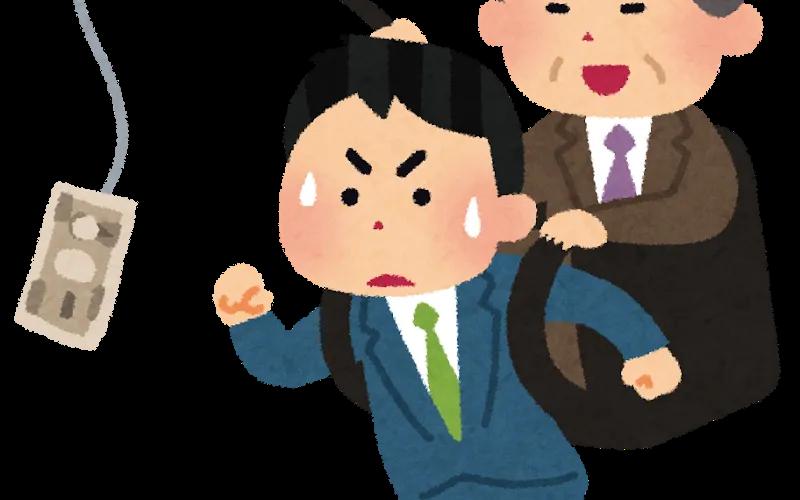 日本企業 昇給廃止する 長く勤めれば年収600万円にならず永久的に250万円
