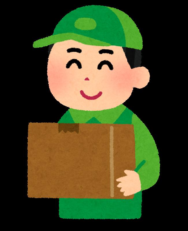 【朗報】ヤマト運輸、利用者に配達順を通知 今年度中の導入を検討