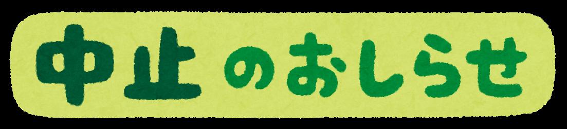 【東京五輪】誰がそうまでしてオリンピックをやりたがっているのか