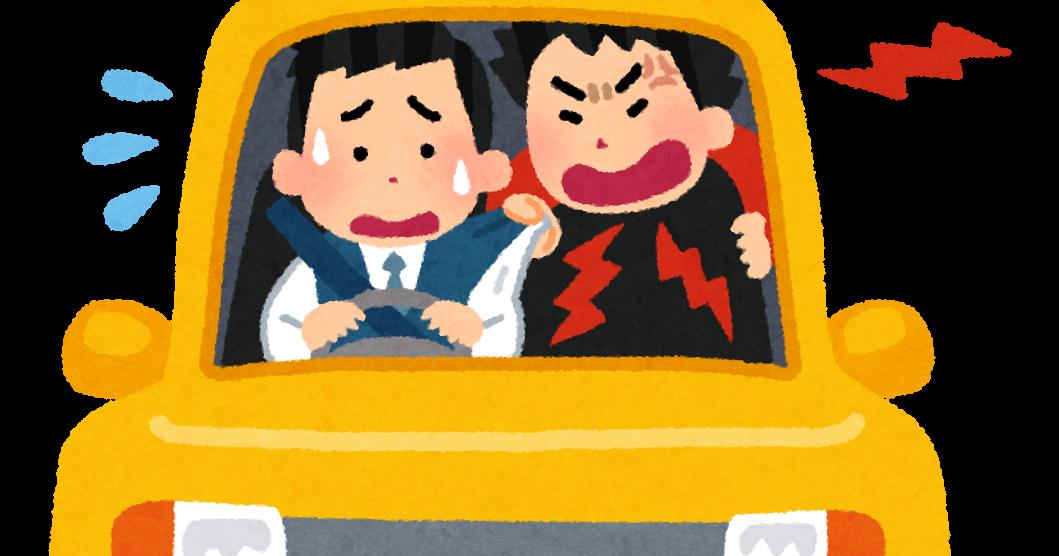 口の軽いおばあちゃん、「10億円当選した」とタクシー運転手に話し、そのまま警察へ直行される