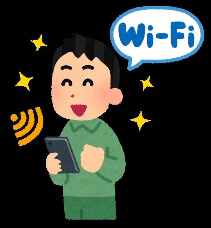 【技術】Wi-Fi電波で発電できる! 東北大などが開発した素子がスゴイ