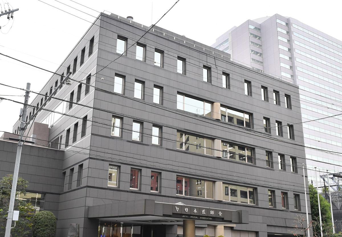 【日本医師会】<中川会長>今度は〝寿司デート〟報道 「国民の手本になるような団体じゃない」