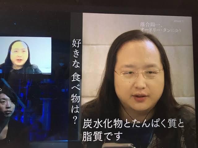 【悲報】 落合陽一さん 台湾の天才IT大臣に質問 →回答が酷すぎる