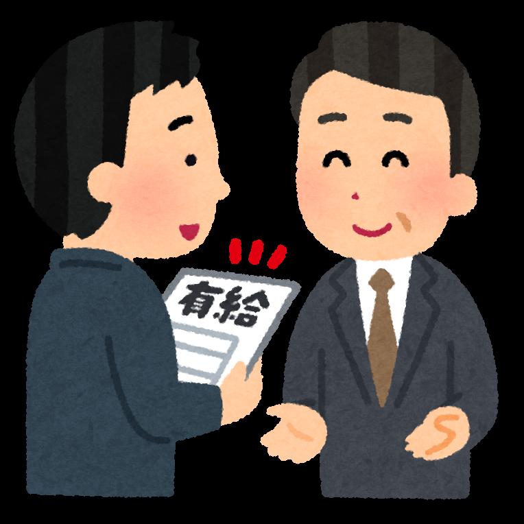 「外国人が住みたい、働きたい国」ランキング 日本は6位「仕事時間 休暇が世界最悪で給料安い」