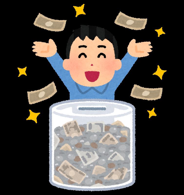 【老後】「50代で貯金0円」全世帯の約37%に…