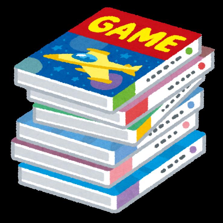 【ゲーム】買ったゲームをプレイしない『積みゲー』民 お前ら理解できる?