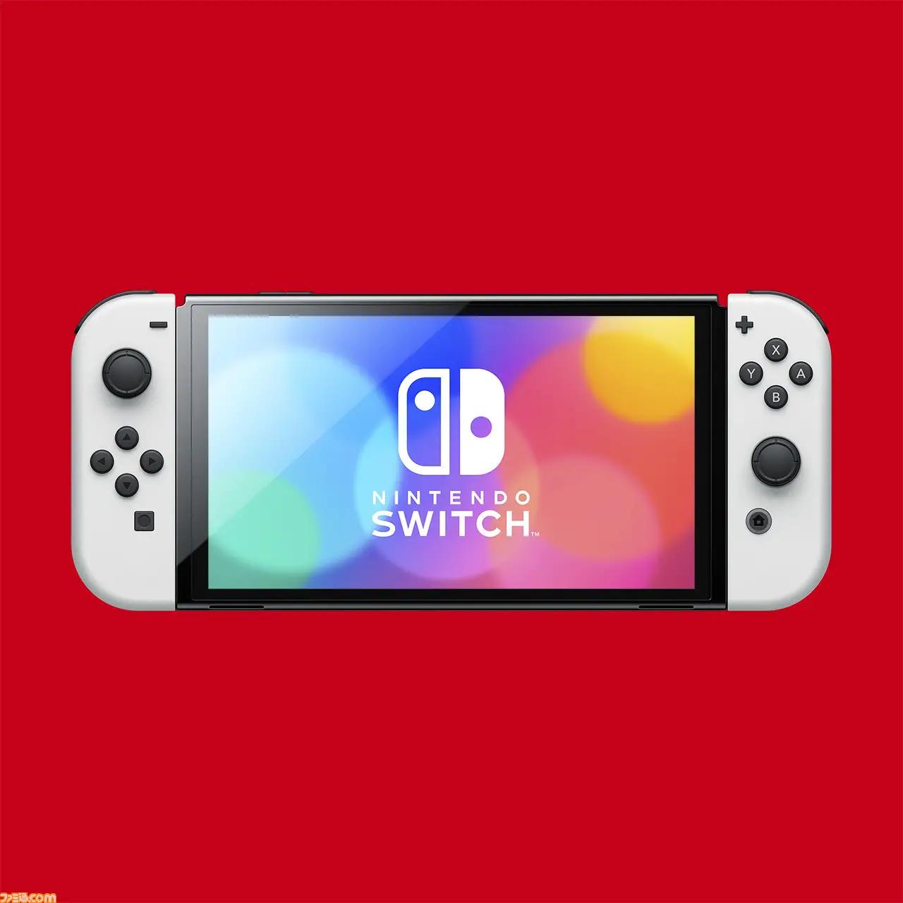 新型Nintendo Switch発表、有機ELディスプレイを搭載