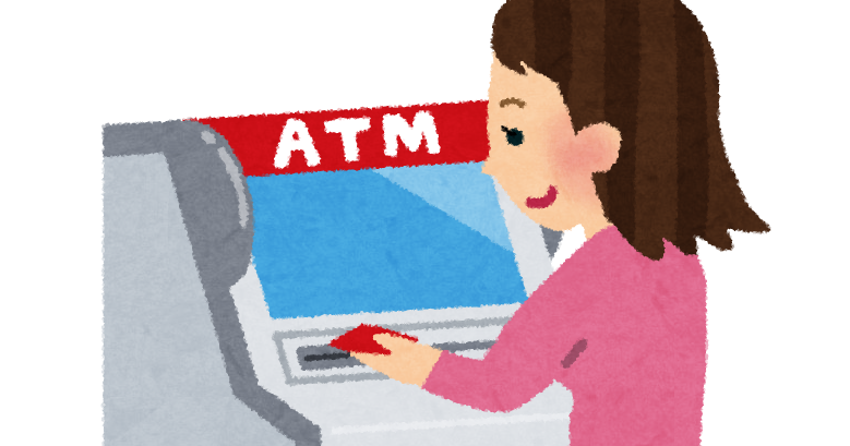 ATMの取り忘れた10万円盗む 69歳男逮捕 その後自身も操作を続けて本人特定