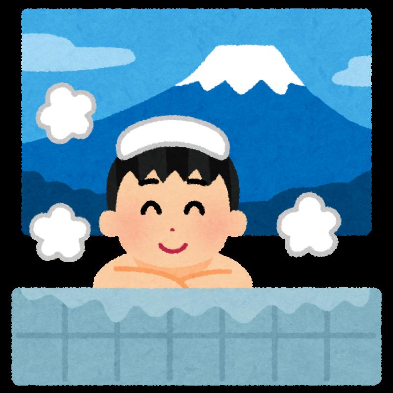 銭湯の大人料金10円値上げ 風呂に入るのも大変な時代へ