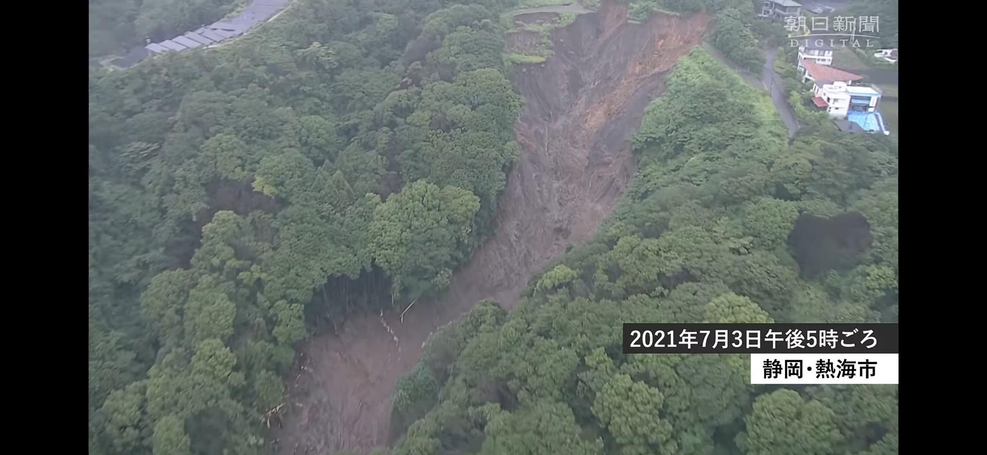 【速報】静岡県熱海市で土石流発生 民家などが押し流される 80世帯流され、20人程度が安否不明、2人心肺停止