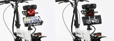 自転車・原付を切替できる「ハイブリッドバイク」 glafitが日本初認定