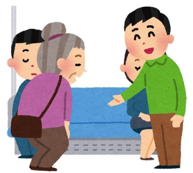 疲れ果てたおばあさんが『席を譲って』と中学生に頼み込むと隣の父親ブチギレ「息子だって疲れてるんだ!年寄りだからって甘えるな!
