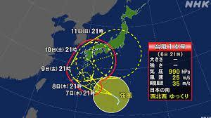 【速報】福岡県に大雨特別警報。命が助かる行動を取って下さい。8月14日5:51