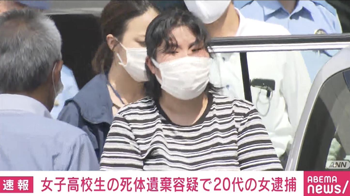 【JK遺棄】妻・和美容疑者の評判 「コンビニで『ゆでたまご』という名前で働いていた」「前に旦那さんがいて離婚して今の方と」