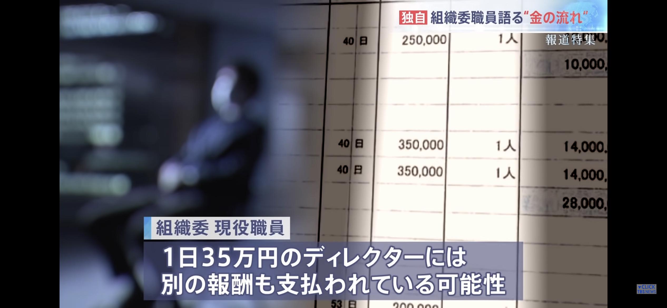 【経済】電通グループの今期、1075億円の最終黒字に転換 上場来最高益見込む