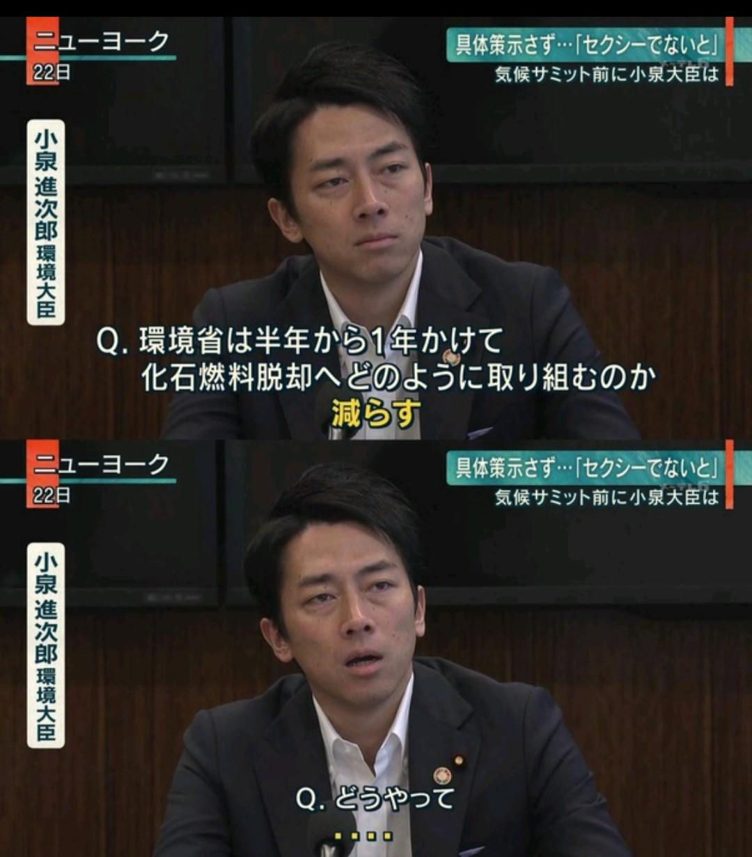 【速報】東京都で新たに4066人感染、20代 1367人、30代 797人、65歳以上は130人