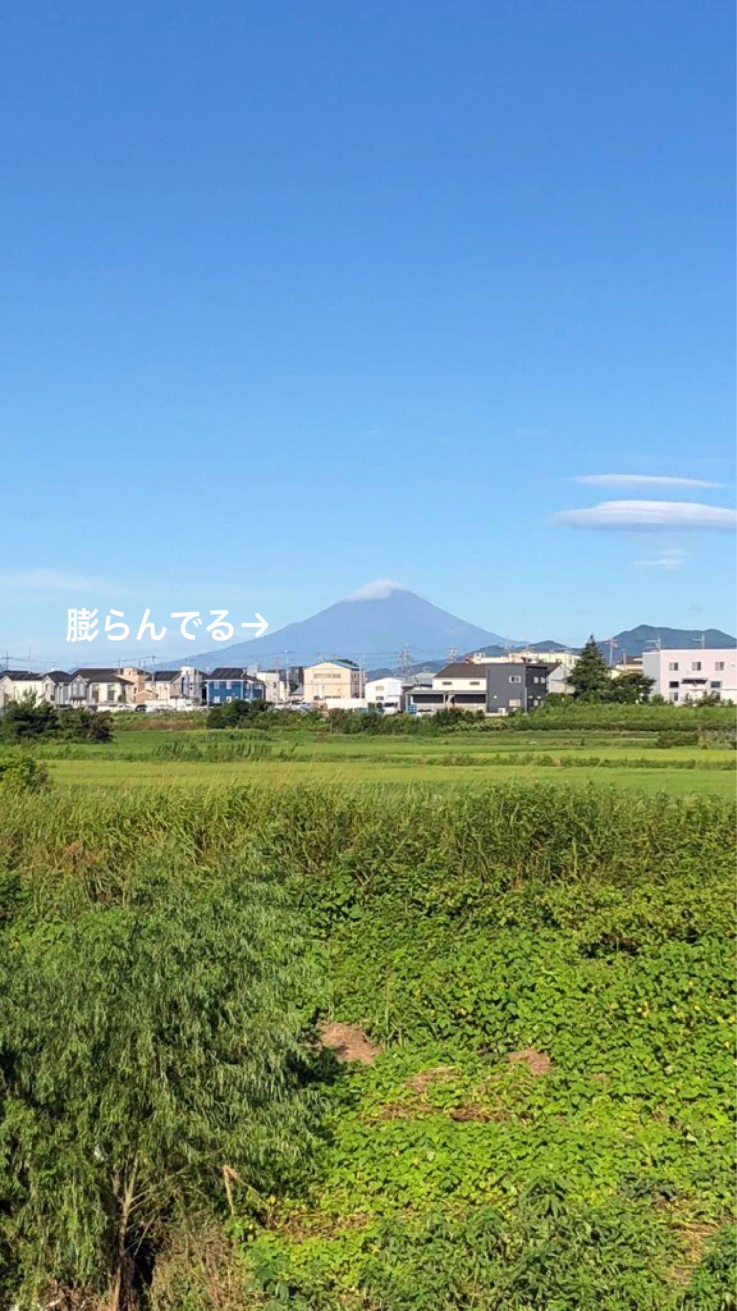 現在の富士山 膨らんできてる噴火する(画像あり)