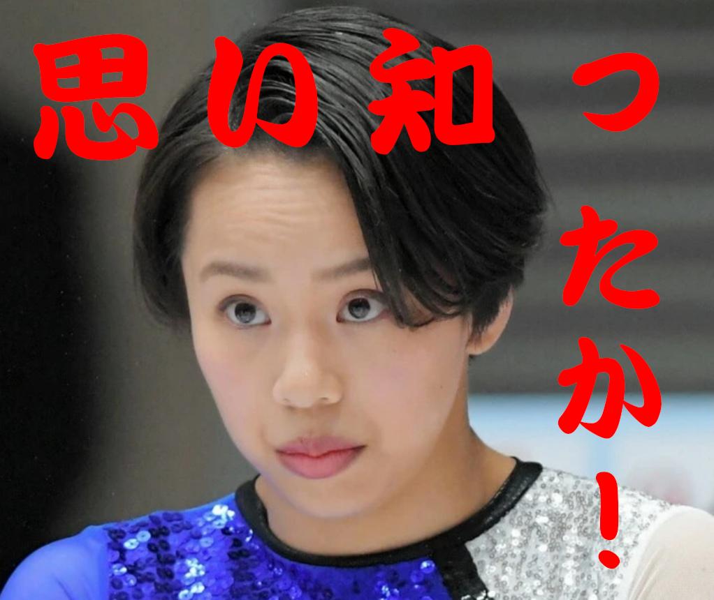 【東京五輪】「東京2020」で生まれた名言、あなたが最も印象に残っているのは?