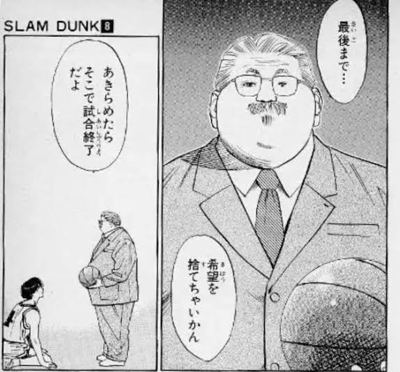 【小池百合子氏】「災害級の危機」 帰省「もうあきらめて」