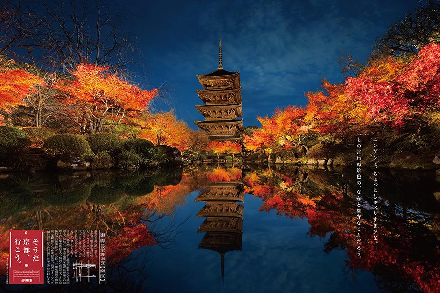 【京都】破綻危機の京都市、「財政再生団体」に転落したらどうなる?