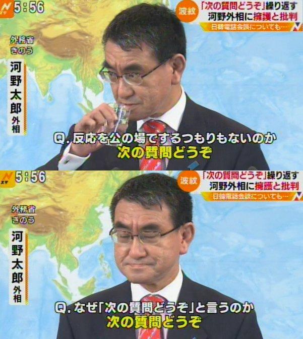 【速報】河野太郎、女系天皇容認を封印 原発再稼働を容認