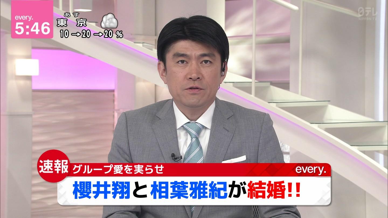 【速報】『嵐』櫻井翔と相葉雅紀、結婚を発表