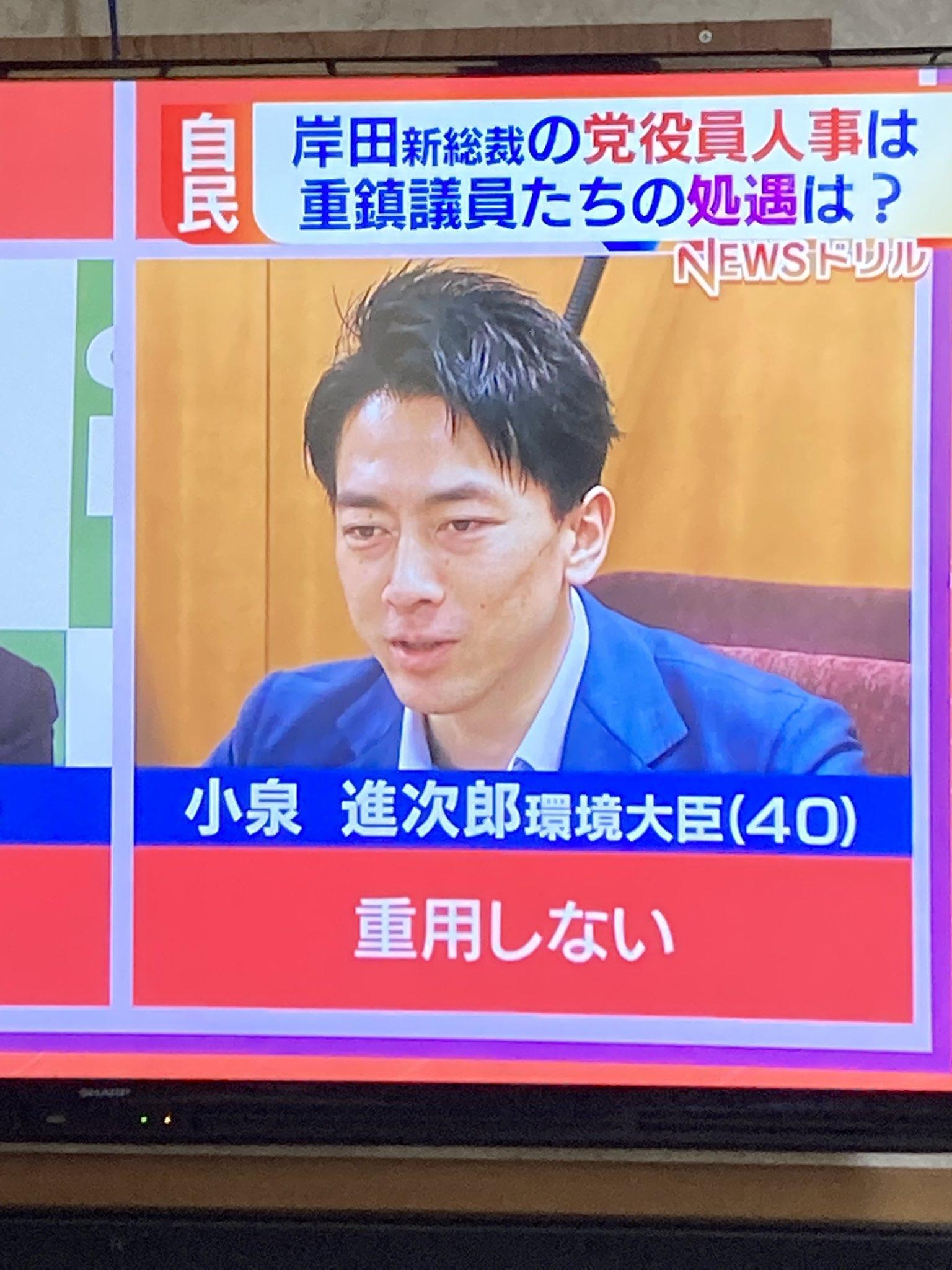 【速報】河野太郎、『自民党広報本部長』に起用へ  ★4