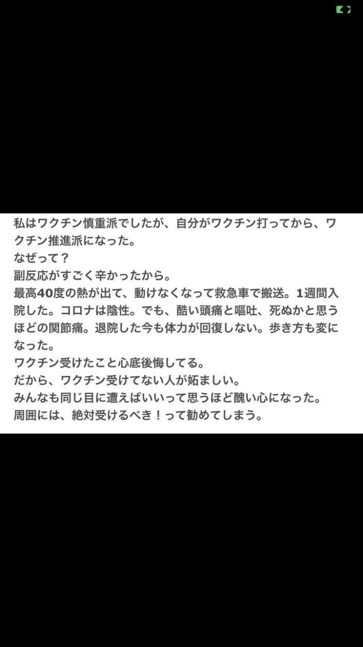 【新型コロナ】「2度目のワクチン」効果が切れたとき、日本を襲う「ヤバすぎる事態」