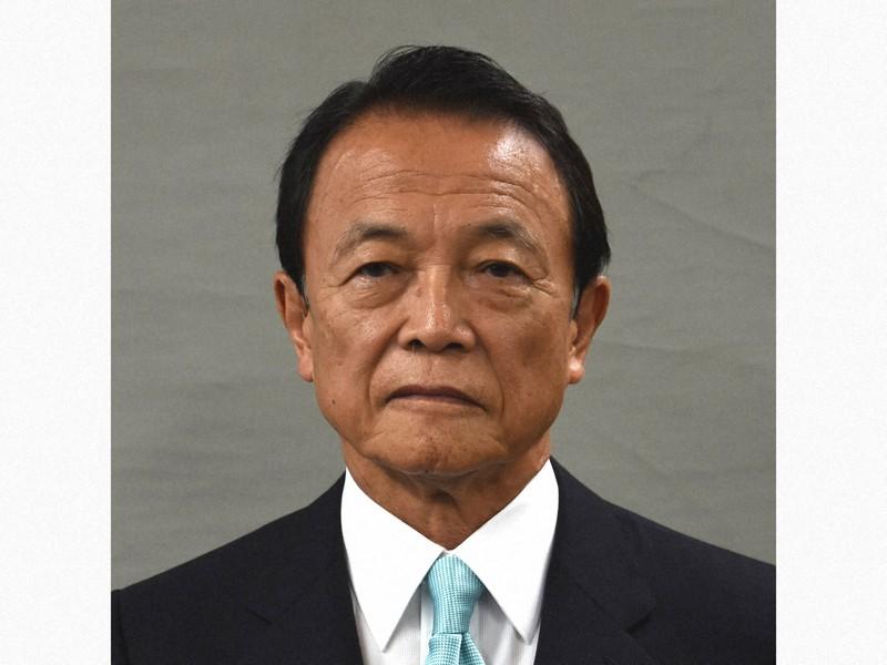 麻生太郎、自民党副総裁に
