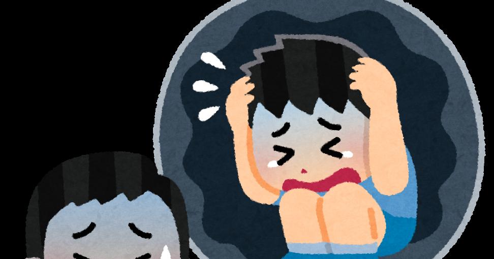 【速報】眞子さま、『複雑性PTSD』と診断…宮内庁「結婚への誹謗中傷が続き、トラウマになるほどの苦痛を感じられている」