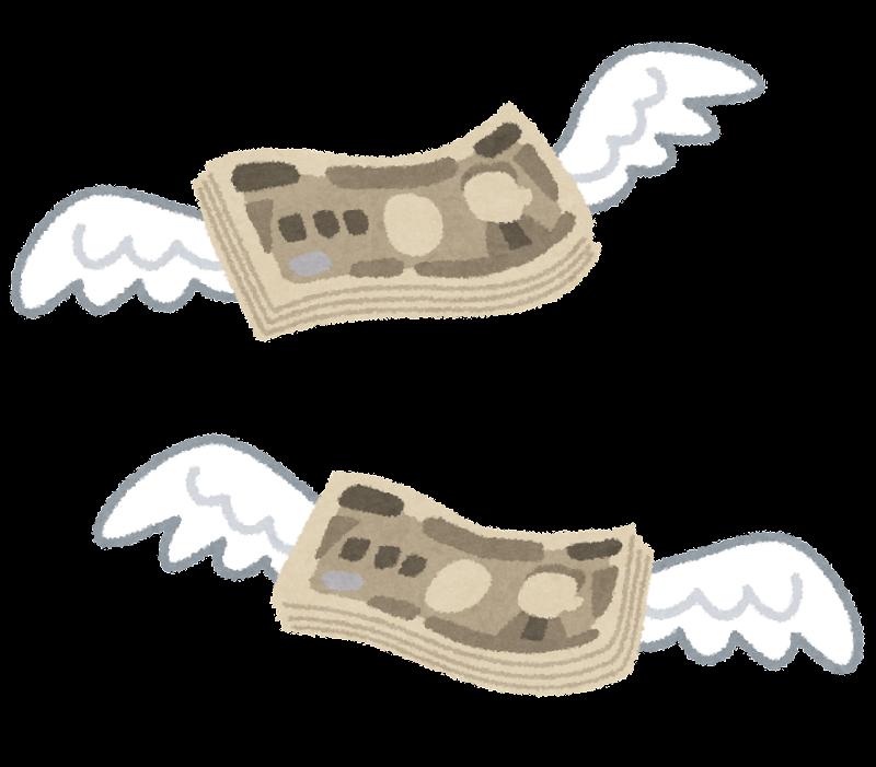 【速報】18歳以下に一律10万円給付へ