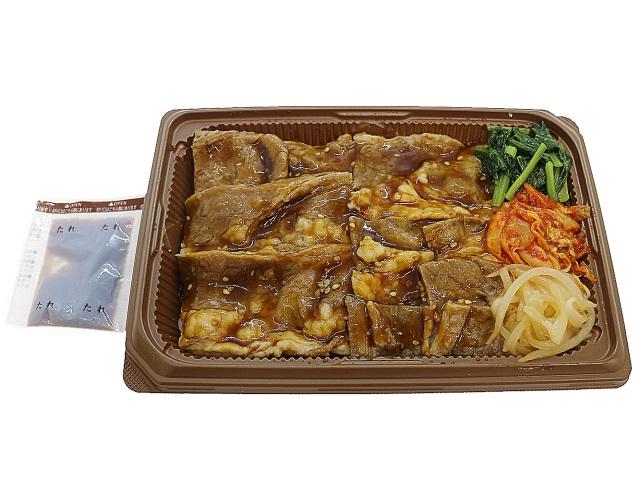 【悲報】セブンイレブン「炭火焼き牛カルビ弁当」を肉減量で496円から594円に98円値上げ